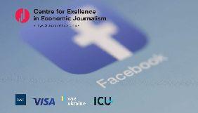 Facebook та ЗМІ: Як українські медіа використовують соцмережу №1, а як Facebook змінює ЗМІ