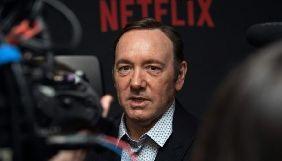 Netflix втратив 39 мільйонів доларів через розірвання контракту з Кевіном Спейсі - CNN