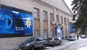 У Дніпровській філії Суспільного новини і підсумкову програму одночасно транслюють на радіо і телеканалі