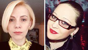 З каналу ZIK звільнилися заступниця Роксани Руно та гостьовий редактор проекту «Почути Україну»