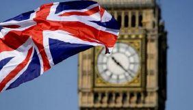 У Британії створять підрозділ з протидії фейковим новинам