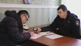 Блогер Руслан Гаврилов поскаржився в поліцію на тиск з боку міського голови Олександрії