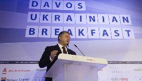 Фейкові новини є частиною гібридної війни - Порошенко