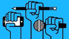 До 21 березня – відбір учасників весняної одинадцятої сесії стажування в рамках проекту «Хаб медіамобільності»