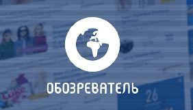 «Обозреватель» запустив медичний сервіс «МедОбоз»