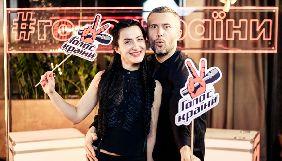 Драматизм, две беременные женщины и ревность: что нас ждет в новом сезоне «Голоса страны»