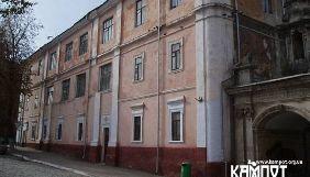 На Хмельниччині роздержавлена газета «Край Кам'янецький» може залишитися без приміщення