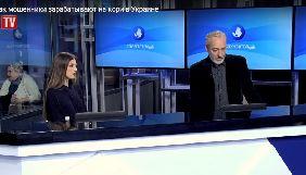 На ObozTV – троє нових ведучих і нове тролінг-шоу (ВІДЕО, ФОТО)