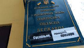 Аласанія обурився пікетом під будівлею ТРК «Львів»
