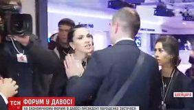 Російська журналістка у Давосі влаштувала провокацію проти Порошенка