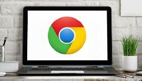 Браузер Google Chrome дозволить вимкнути звук на сайтах, які зловживають автоматичним відтворенням відео