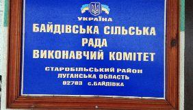 Понад дві третини мешканців Байдівської сільради на Луганщині дивляться супутникове ТБ – моніторинг МІП