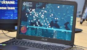 У Києві розпочав роботу Ситуаційний центр забезпечення кібербезпеки