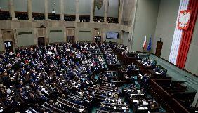 Польські політичні популісти «проштовхнули» через Сейм заборону пропаганди «бандерівських націоналістів»