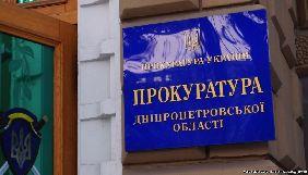 У Дніпрі засудили 7 осіб за побиття активістів та журналістів під час Євромайдану – прокуратура