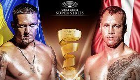 Боксерський поєдинок Усик-Брієдіс покаже канал «Інтер»