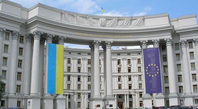 МЗС України стурбоване прийняттям Сеймом Польщі закону щодо заборони пропаганди «бандерівських націоналістів»