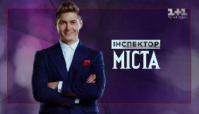 Володимир Остапчук: від зірок «Євробачення» до інтернатських тернів