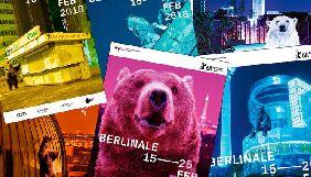 На цьогорічному «Берлінале» буде працювати Український стенд