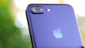 Apple запропонує функцію, яка усуне сповільнення iPhone