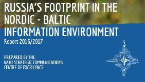 У Ризі представили дослідження щодо російської пропаганди в країнах Балтії