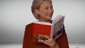 Гілларі Клінтон зачитала фрагмент з книги «Вогонь і лють» для відеоролика на церемонії «Греммі»