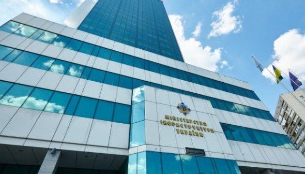 «Укрпошта» і «Експрес медіа сХаб» досягли компромісу - Мінінфраструктури