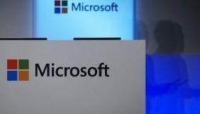 Microsoft випустила екстрене оновлення, щоб виправити помилки в оновленні від Intel