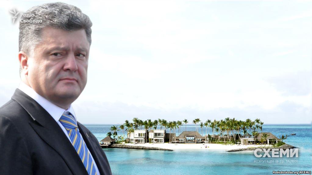 І знову про президентську відпустку на Мальдівах