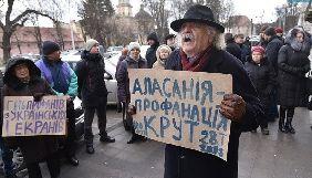 Працівники Львівської філії НСТУ влаштували пікет під стінами облради з вимогою скасувати закон про Суспільне
