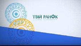 Спростування фейку: ніякого скандалу при звільненні співробітників із Харківської філії НСТУ не було
