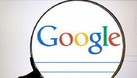 Компанія Google пообіцяла покращити пошук й показувати більше різноманітних результатів