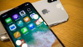 У США почали розслідування щодо сповільнення старих iPhone – Bloomberg