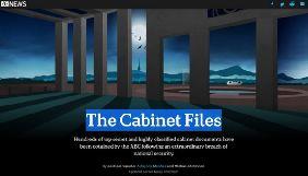 Австралійські журналісти випустили матеріал із сотнями секретних документів: їх знайшли в шафах з магазину вживаних меблів