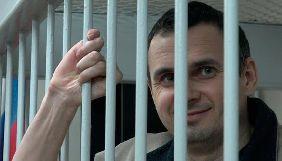Олега Сенцова нагородили орденом «За мужність» імені Андрія Сахарова