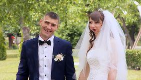 Героїня проекту «Я соромлюсь свого тіла» вийшла заміж