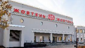 Кінофестиваль Docudays UA змінює локацію