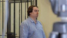 Генпрокуратура готує клопотання до суду про зміну запобіжного заходу Гужві, який утік до Австрії