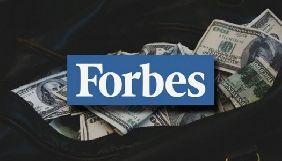 Російські багатії тепер бояться потрапляти у список Forbes - The Guardian
