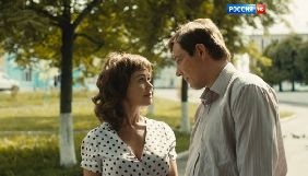 Держкіно буде скасовувати прокатне посвідчення на серіал «Чужа доля», що вийшов на каналі «Україна»
