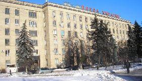 Фонд держмайна запропонував редакціям «України молодої» та «Сільських вістей» виселятися з будівлі «Преси України»
