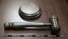 У Білорусі засудили за розпалювання ворожнечі трьох авторів Regnum
