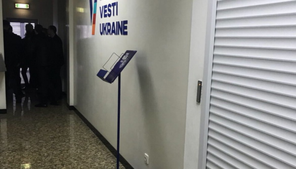 Нацагентство з розшуку активів скаржиться, що не може прийняти в управління активи в офісі газети «Вести»