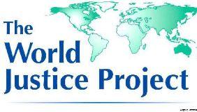 Україна випередила Росію у світовому рейтингу верховенства права