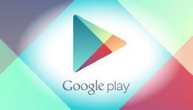 Google видалила понад 700 тис додатків з Google Play в 2017 році