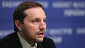 У Кабміні і Раді все ще консультуються з приводу заяви Юрія Стеця про відставку