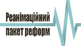 РПР закликає нардепів негайно скасувати е-декларування для громадських активістів