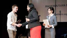 16 медійників отримали нагороди за висвітлення процесу реформування економіки України