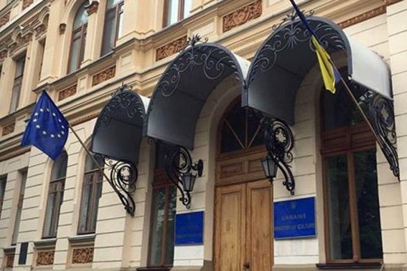 Мінкульт оприлюднив список претендентів на посаду виконавчого директора Українського культурного фонду