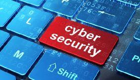 У США розглянуть законопроект про співпрацю з Україною у сфері кібербезпеки